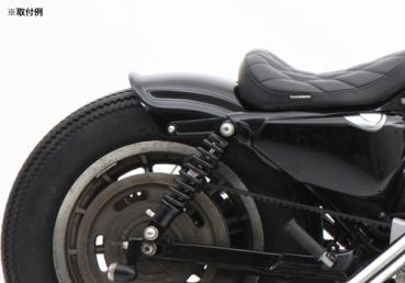 Accessoires Harley Davidson  Sportster Nightster